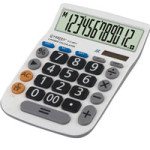 a calculator – калькулятор