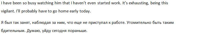 Телесериал «Офис», Цитата #1