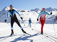 Катание на беговых лыжах по пересеченной местности