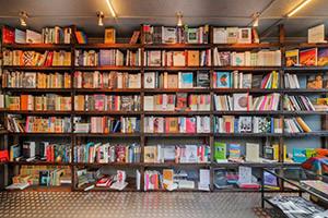Книгоманам посвящается, или 20+ «книжных» слов на английском языке